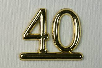25mm Numeral 40, Gold (pack of 6)