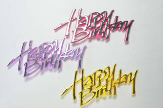 Happy Birthday - Snappy Script (3 Assorted colours - Packet of 12)