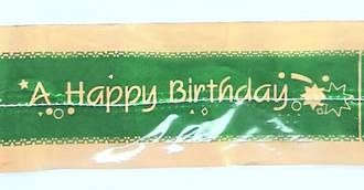 Cake Band Happy Birthday Green/Gold 63mm (7m)