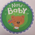 Welcome Baby Edible Icing Image round 16cm
